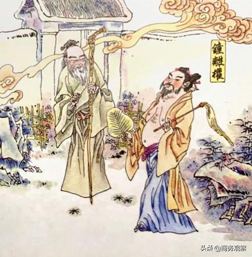 《时代复兴 沧桑百年》全国优秀艺术名家作品展——王振华
