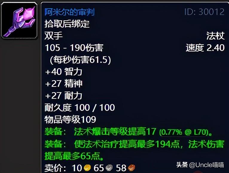 魔兽世界:TBC外域升级不可错过的经典任务,新老玩家必须打卡
