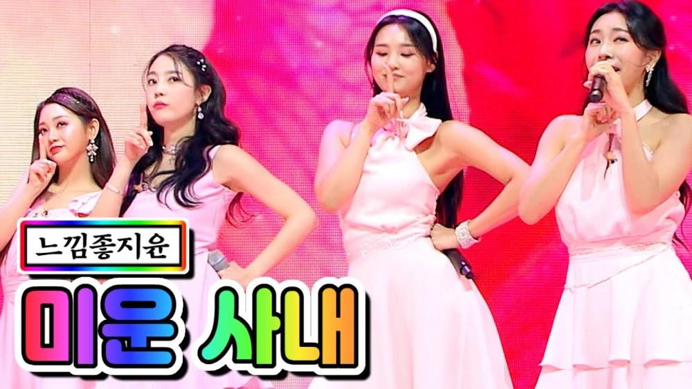 韓網熱議! 李晟敏與妻子公然在節目上Kiss,再度惹怒SJ粉絲