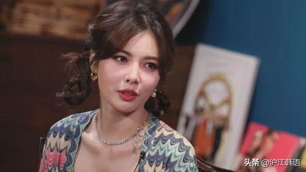 泫雅首次透露与金晓钟恋爱史,女神娇羞的样子太可爱了