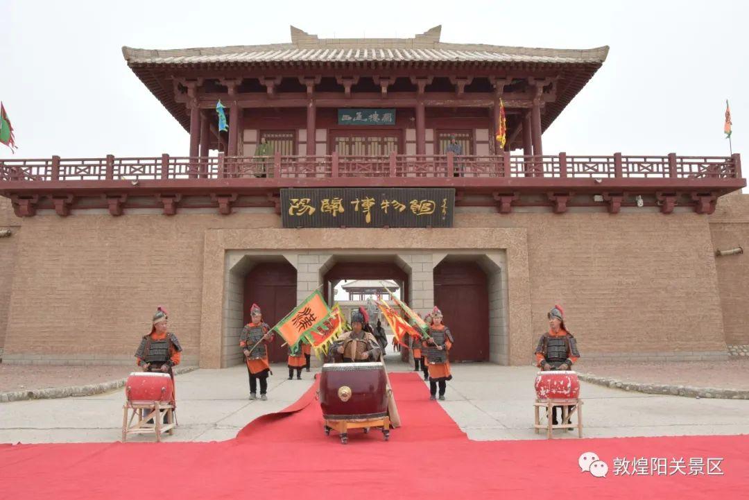 孝亲敬老春日游,传统文化共弘扬