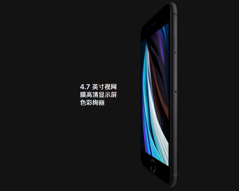 新iPhone SE宣布公布,价钱太意外惊喜,3299元迅速开售