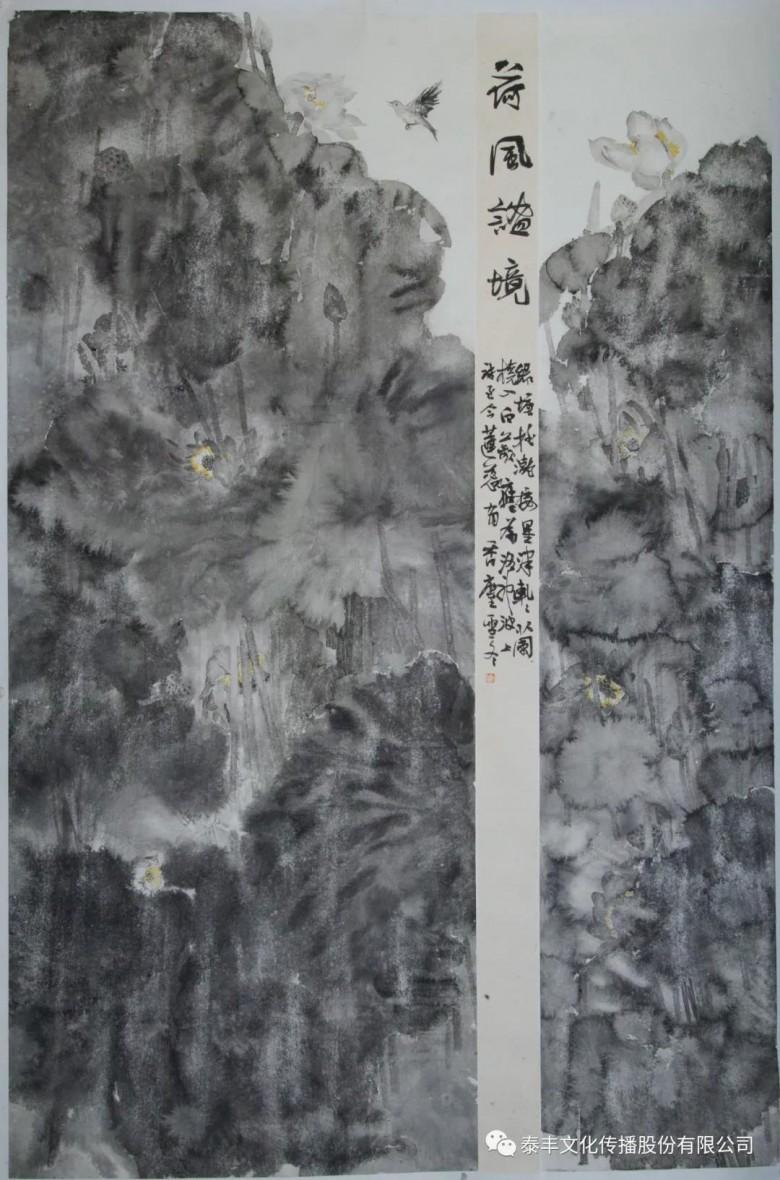 泰丰文化丨坚守国画领域,探索传统文化艺术的传承与创新