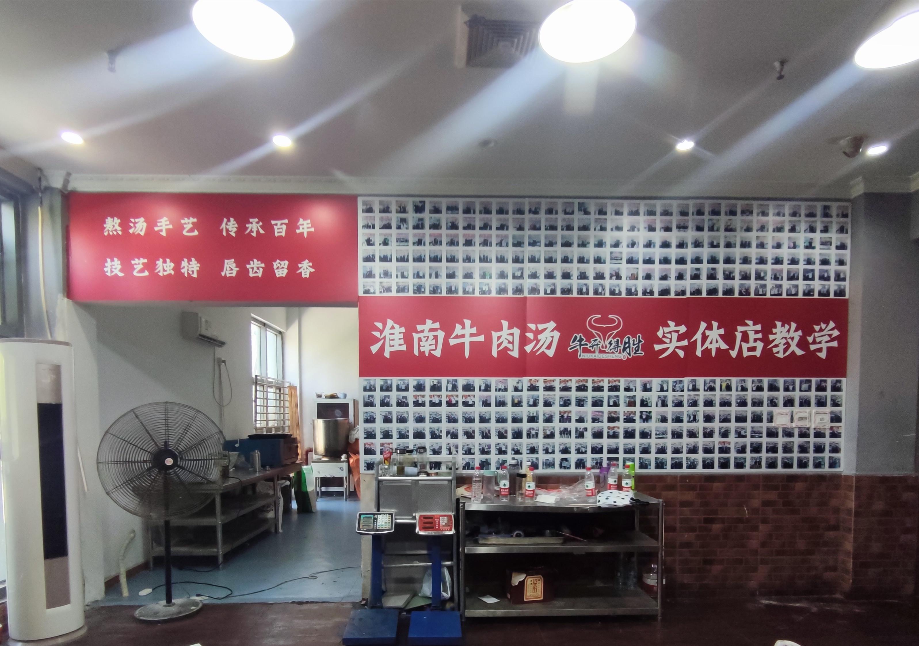 牛肉汤之白汤配方表,开店或家用皆可,李老师十年老店专用