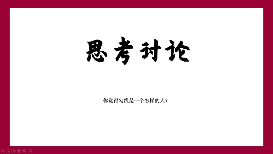 干货   教师 PPT课件制作小技巧!(建议收藏)
