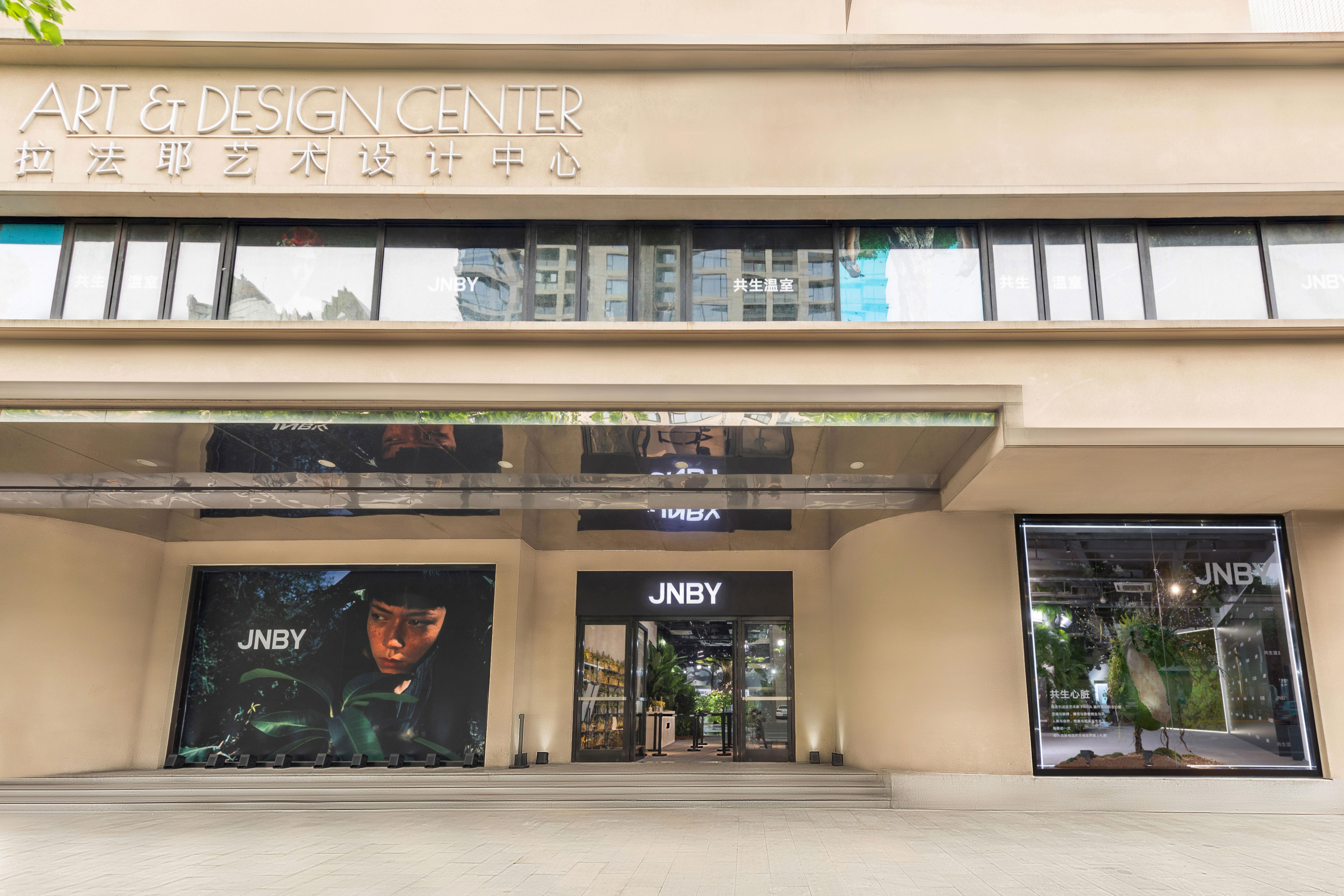 """JNBY 2021""""共生温室""""快闪创意展开幕仪式启幕"""