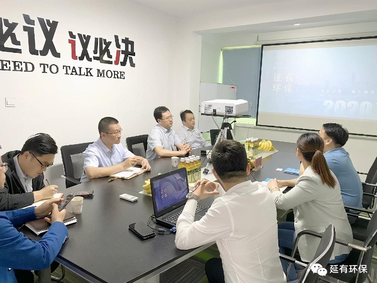 南通市崇川区委常委、党工委书记一行莅临延有环保参观指导