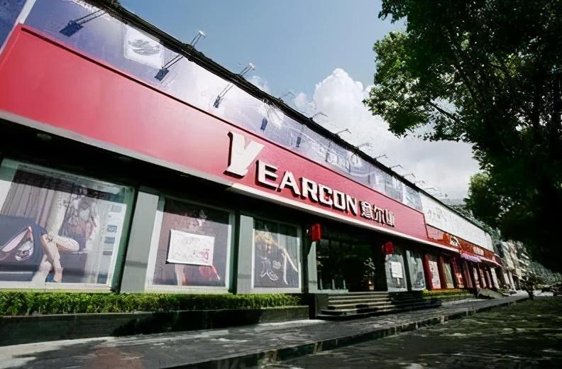 从小鞋厂到4000多家连锁店,意尔康是如何做到的?