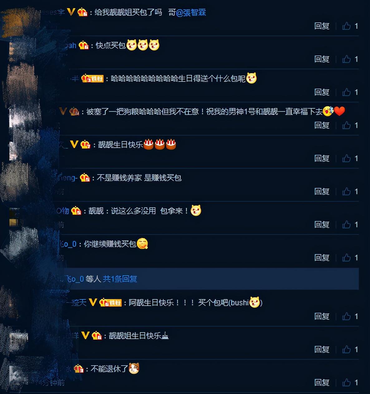 张智霖为袁咏仪庆祝50岁生日,甜喊对方美女,结婚20年恩爱如初