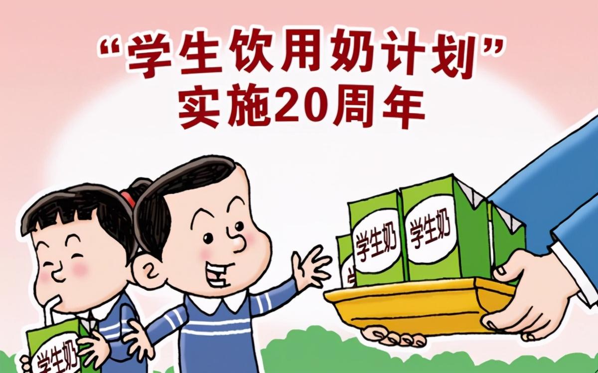 """武汉市密集出台政策,扩大国家""""学生饮用奶计划""""覆盖范围"""