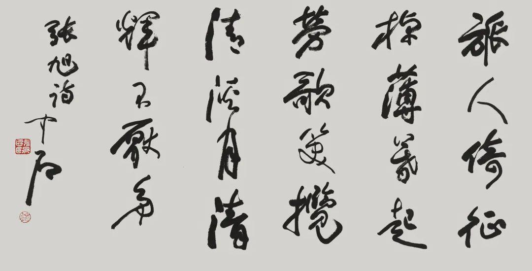 「北京荣宝」当代名家书画作品专场网络拍卖会(第一〇二期)