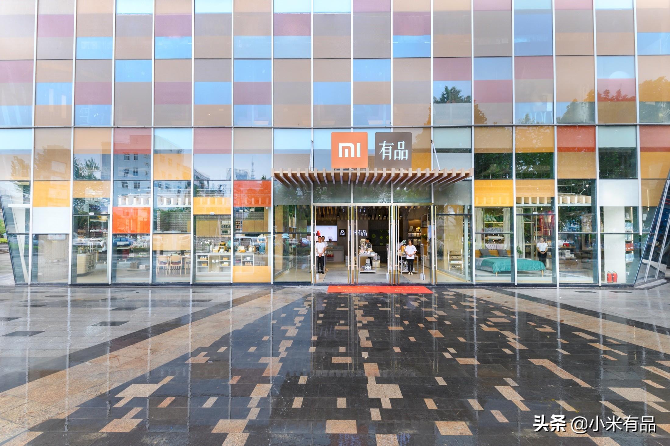 官方宣布!米家有品全世界第一家商业服务官方旗舰店在合肥市开张,你要想的它都是有
