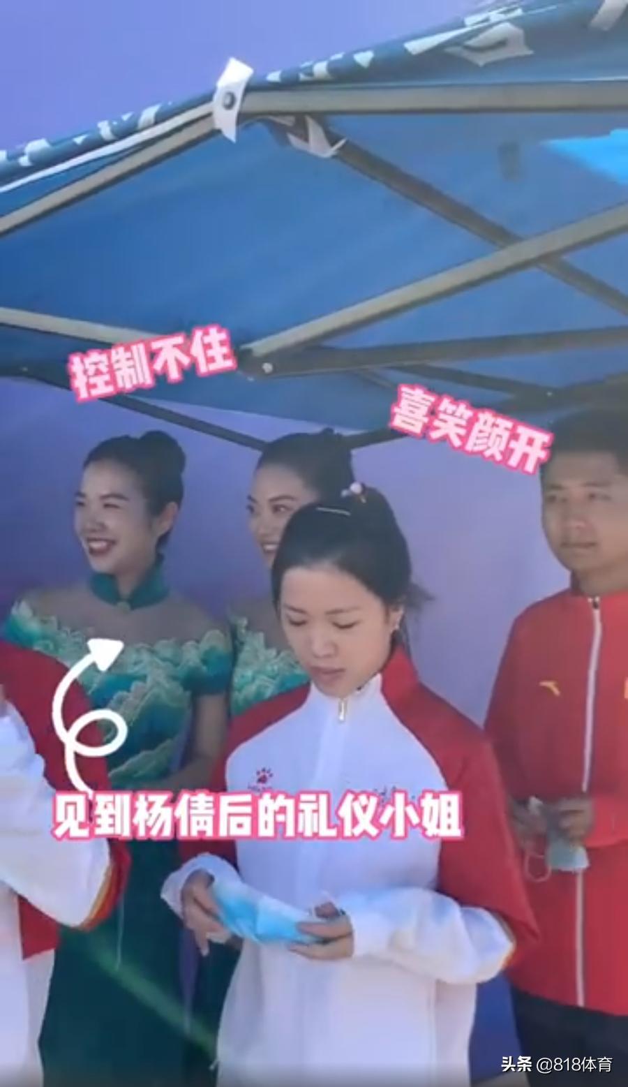 杨倩夺冠后成大型追星现场,毫无架子满足粉丝