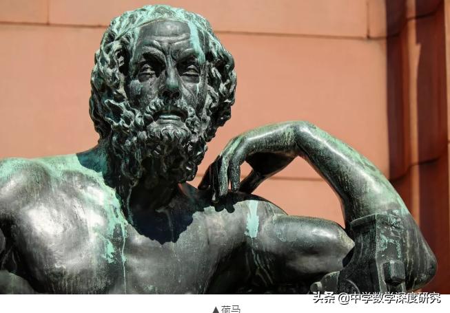 古老神話中的數學問題,智者帕里斯的判斷,竟引發了十年戰爭
