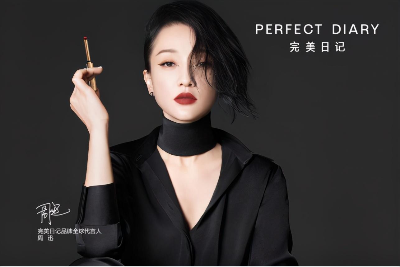 完美日记母公司逸仙电商赴美上市:中国品牌力量的觉醒