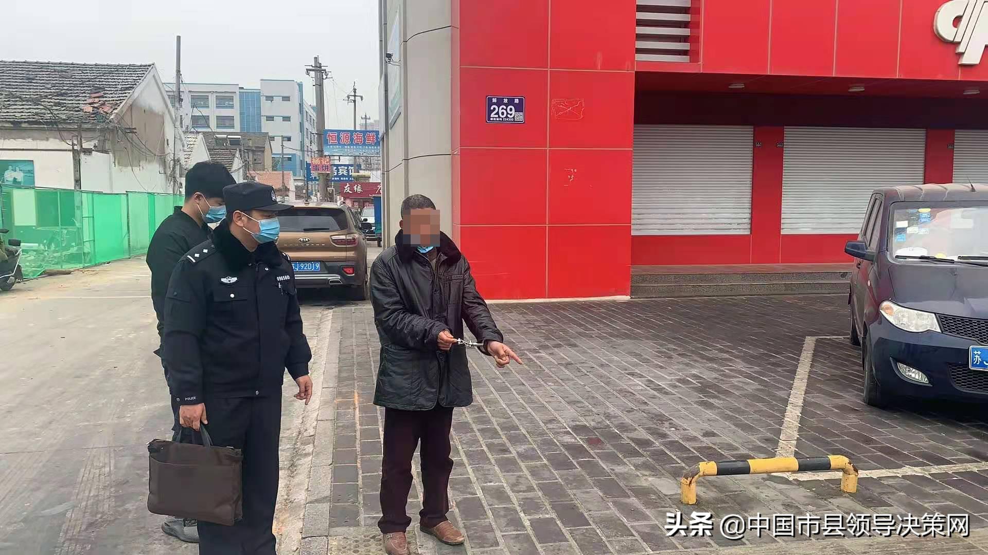 江苏射阳警方破获10多起电动车系列盗窃案件