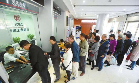 重大变局!银行业正迎来巨大的变革,便捷化银行正在加速诞生