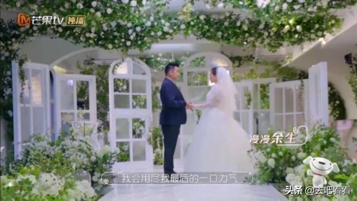 结婚为什么需要婚礼仪式?我在《婚前21天》找到了答案