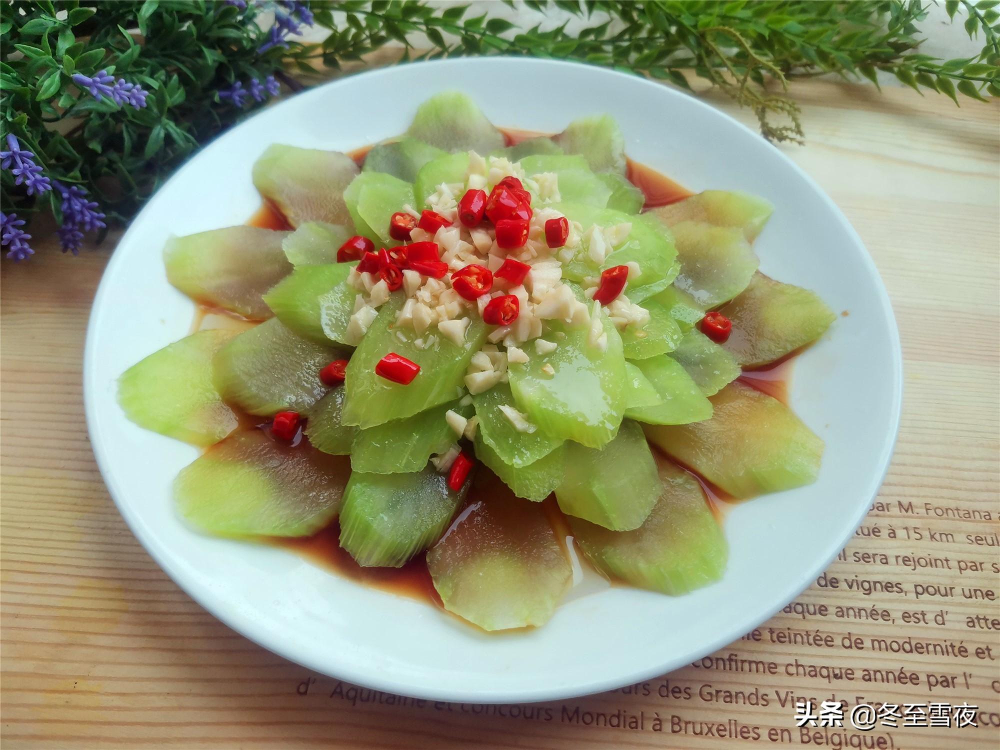 春季易上火,家里常吃这几种蔬菜,清火祛春燥 美食做法 第4张
