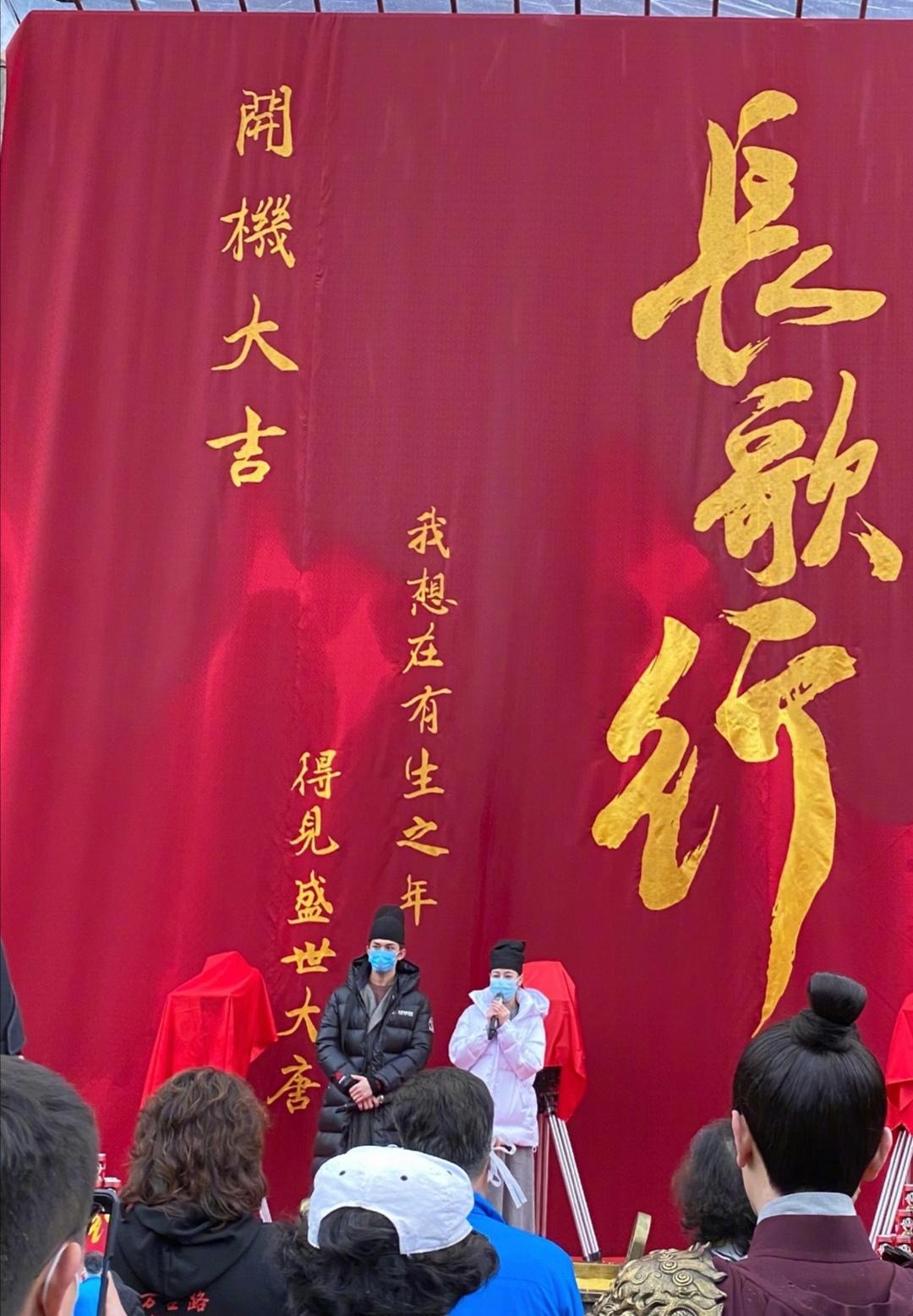 网传原定男主为屈楚萧如今却被吴磊顶替,是被截胡还是来救场?