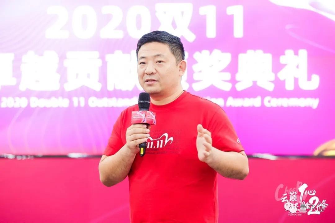 阿里双11技术总指挥汤兴:淘宝确实变了