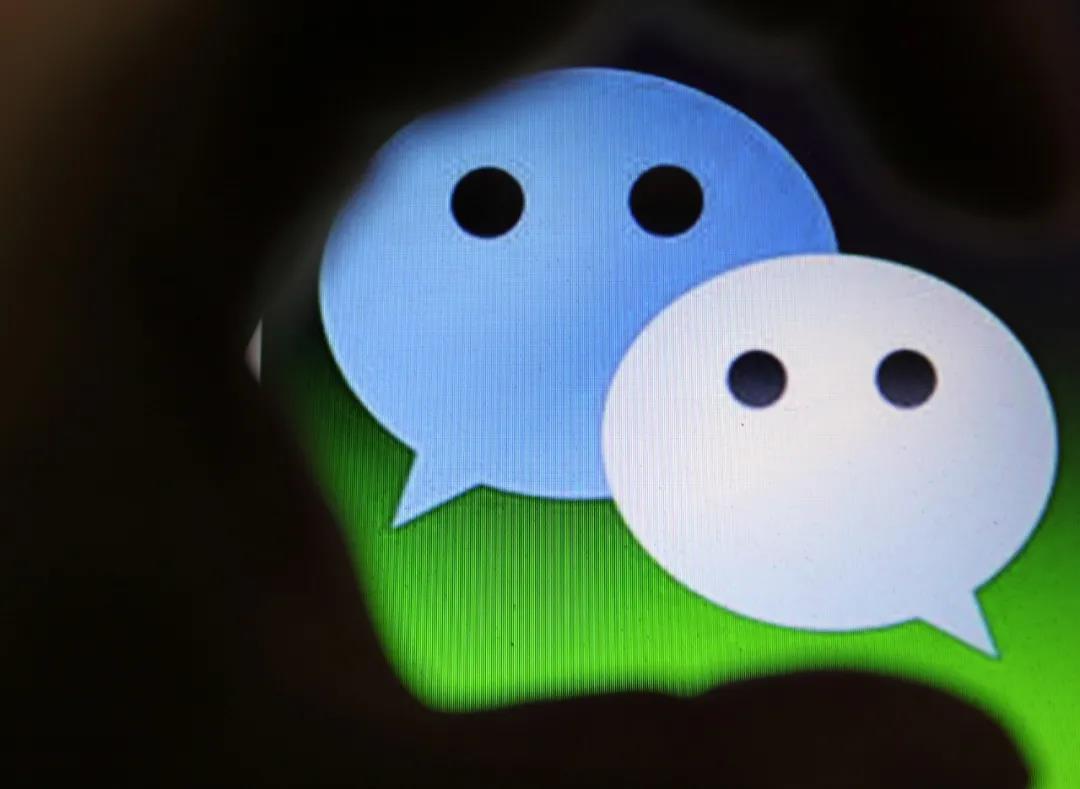 WeChat惊魂48小时,为什么美国禁不掉微信?(图1)