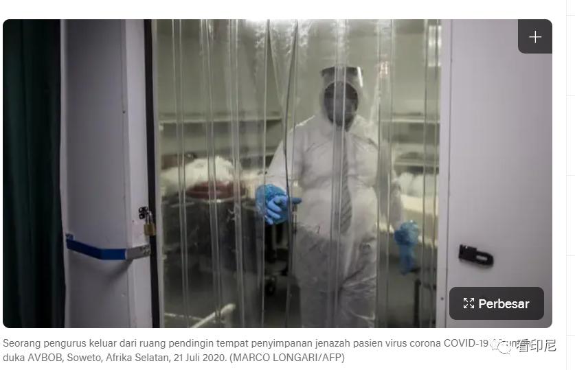 印尼加强基因测序,严防新的新冠变种病毒E484K