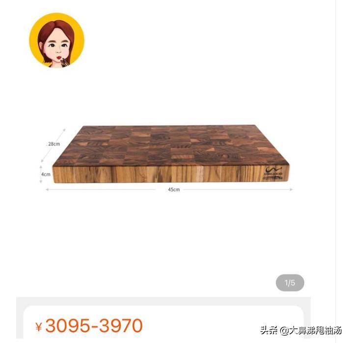 马上取关!韩国吃播Hamzy点赞辱华评论,一个菜板卖4000