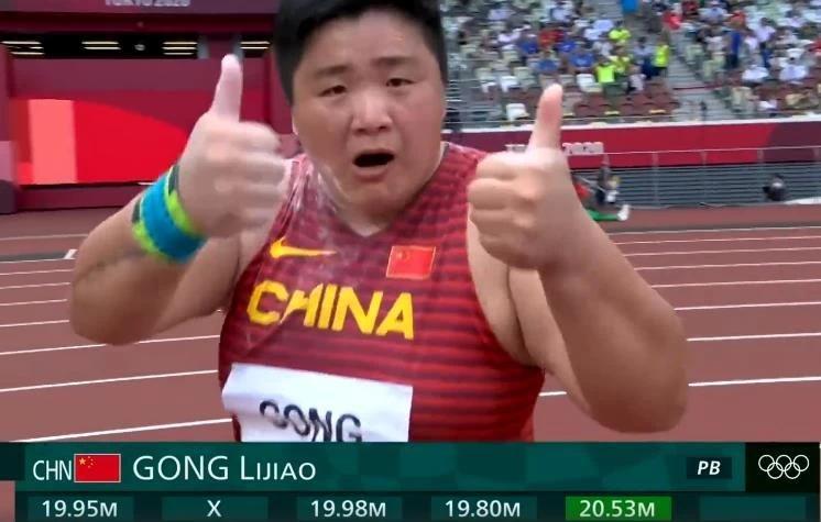 奥运会最新金牌榜