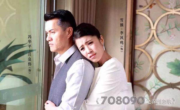 影星李凤鸣与吕良伟获封影后影帝,戏里戏外再续缘