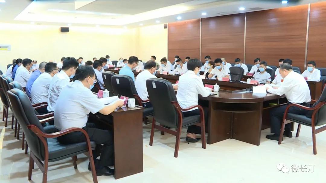 长汀县第十四次党代会召开主席团第三次会议