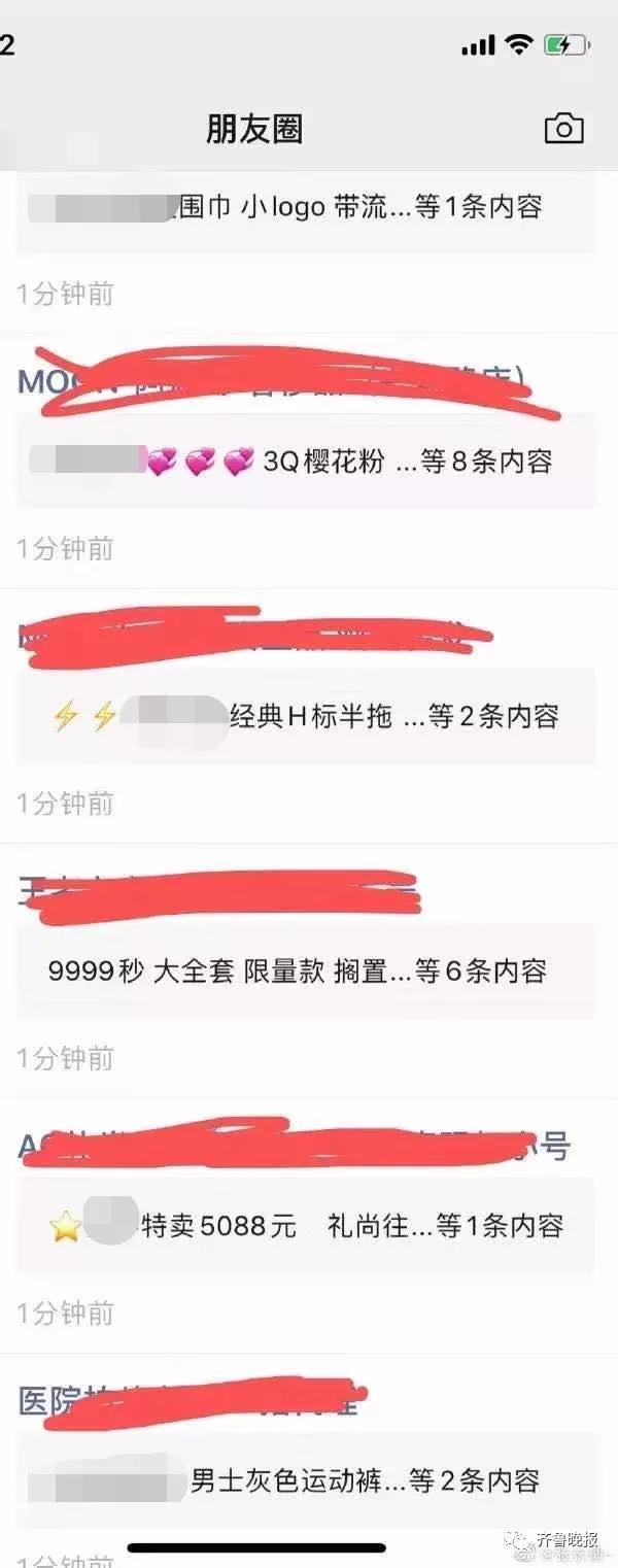 """微信朋友圈能""""折叠""""了?网友体验:像开盲盒"""