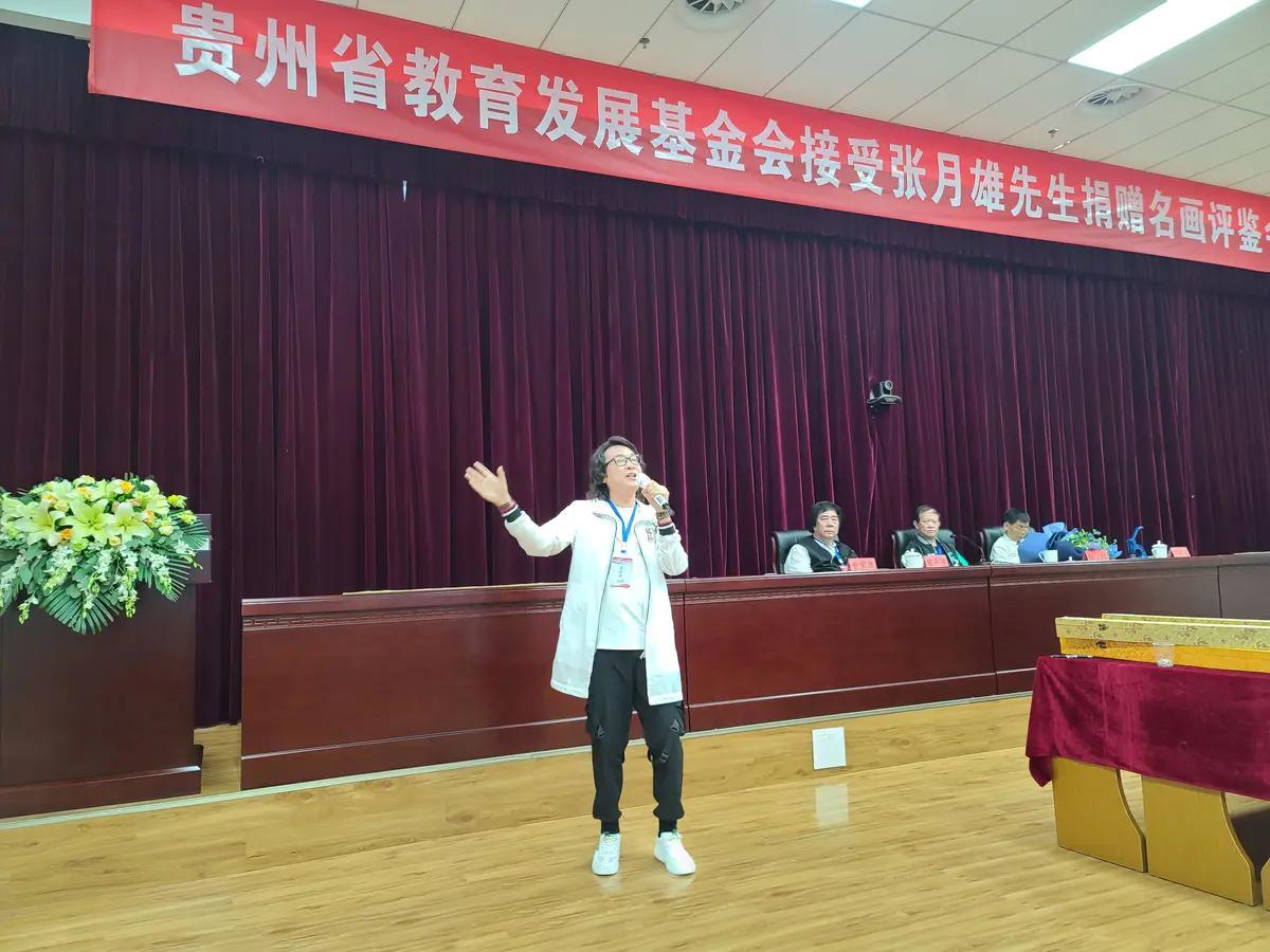 著名歌手谢军《阿哥阿妹》助力贵州教育事业