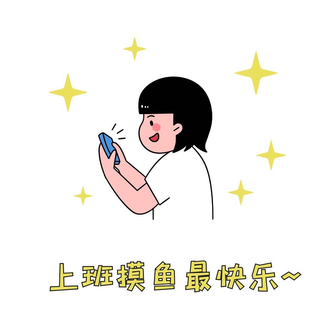 行业篇——高薪互联网行业篇一(职业规划系列)