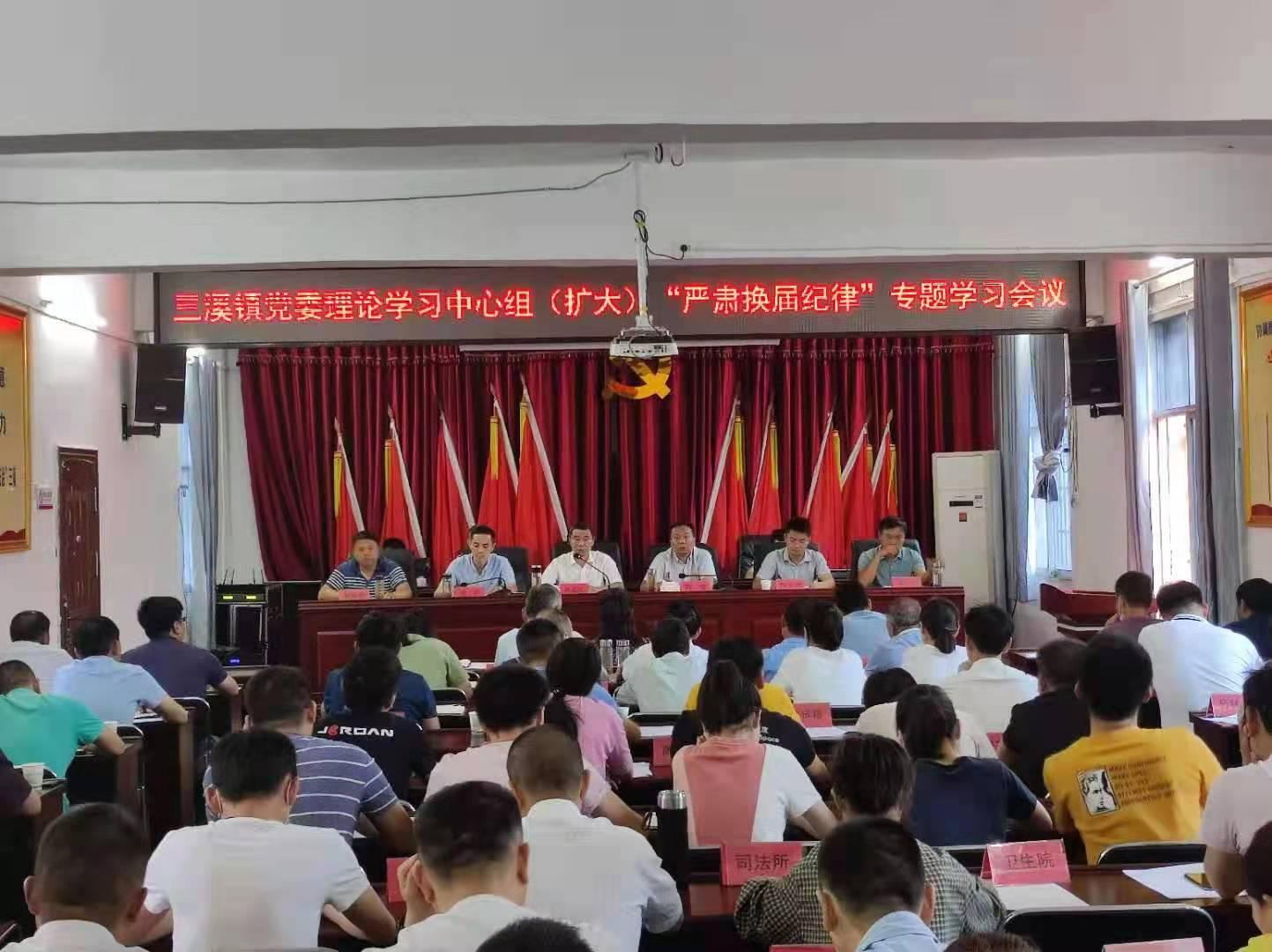 营造风清气正换届环境 阳新县积极开展第一轮巡查工作