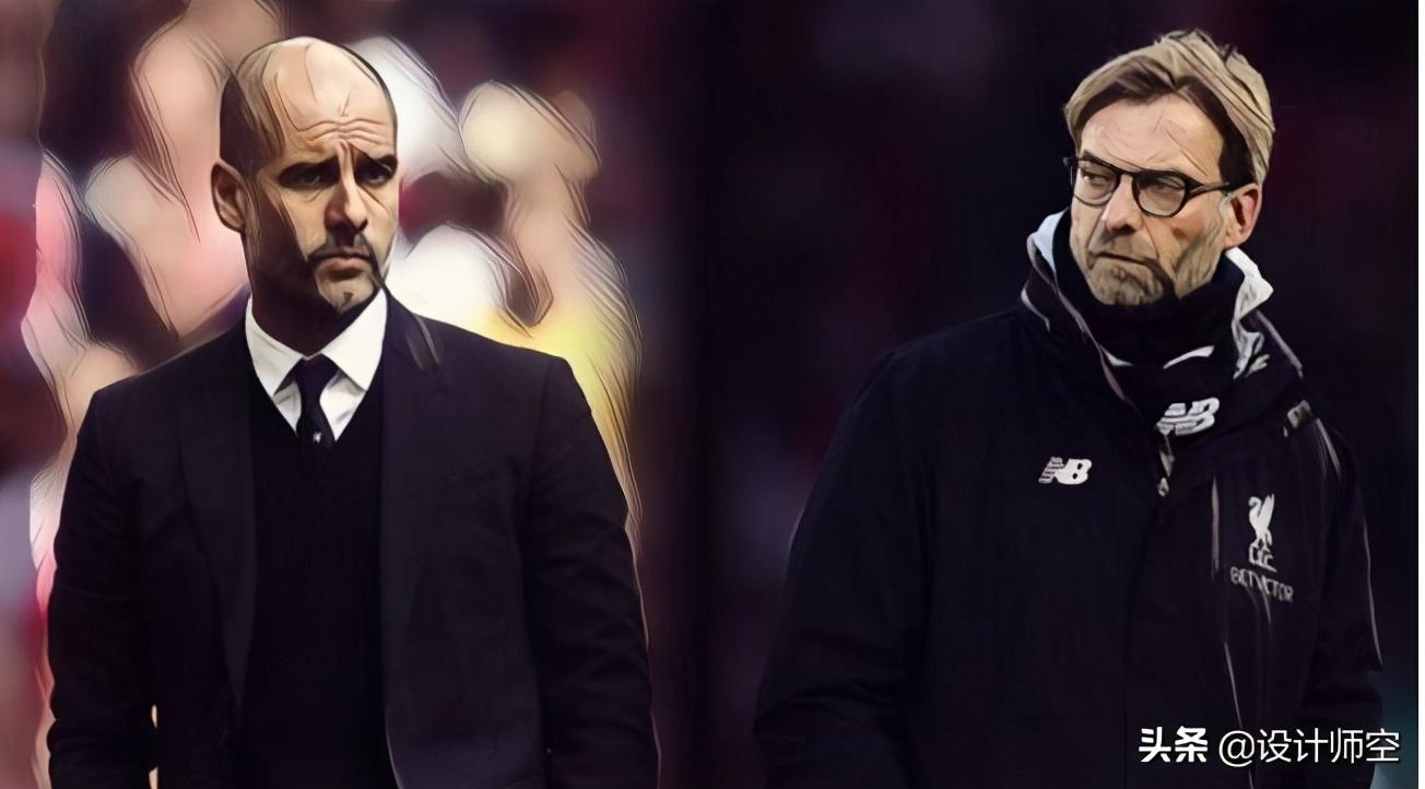 曼城VS利物浦:卫冕之争开始,曼城能否拉利物浦下马