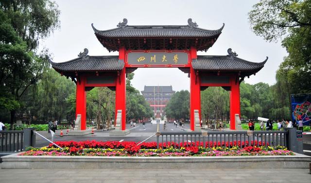 接管统考下场招生,四川大学宣告2021年艺术类本科招生简章