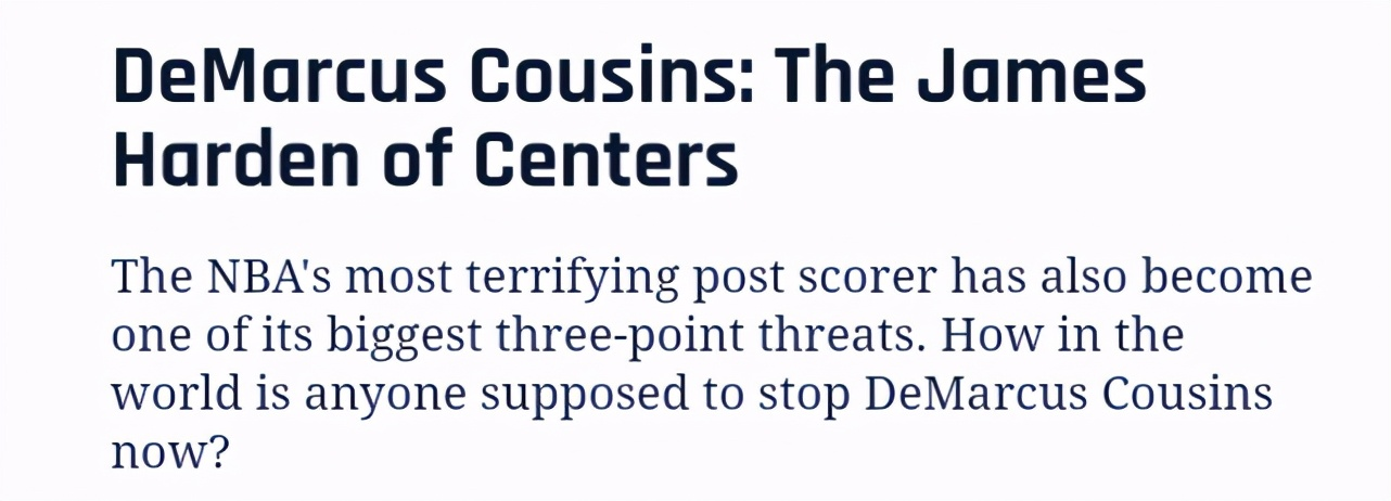 火箭應該如何使用表弟?美媒給出建議:他是中鋒里的哈登!-黑特籃球-NBA新聞影音圖片分享社區