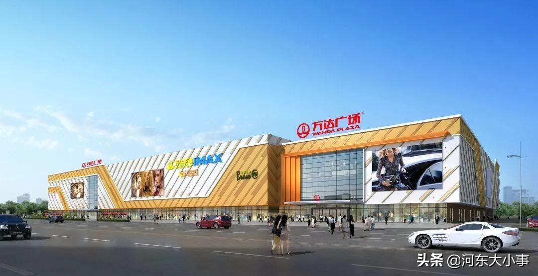 运城商场大盘点:万达超10万平米