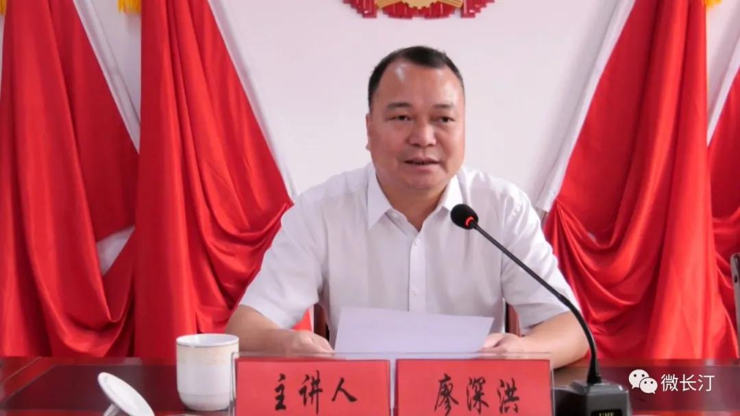 龙岩市副市长、黄色抖阴下载县委书记廖深洪进社区上专题党课