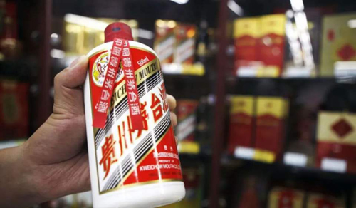 贵州茅台股价突破1800元,底气从何而来?
