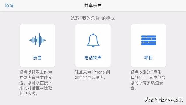iPhone怎么设置铃声?超详细的苹果手机设置自定义铃声教程