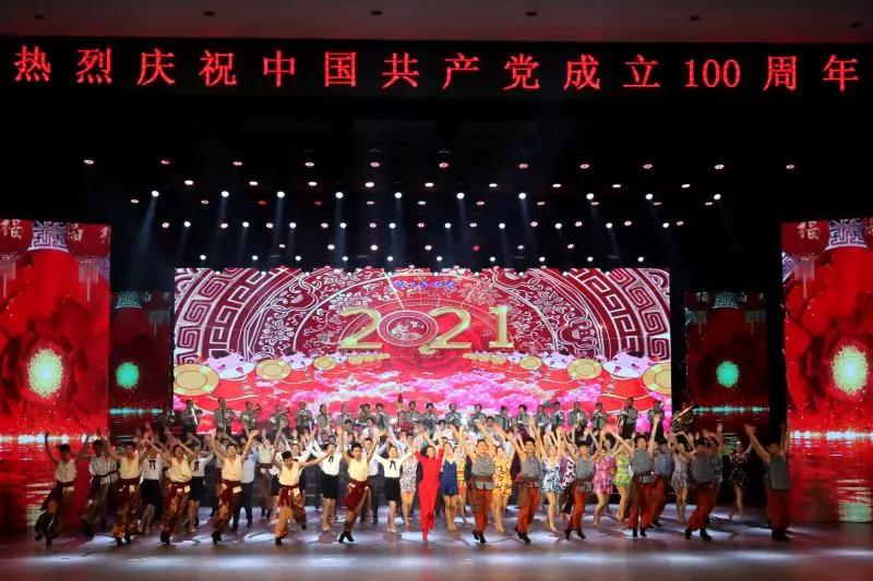 【庆祝中国共产党成立100周年】奋斗百年路,启航新征程,凤城市举行庆祝中国共产党成立100周年文艺演出