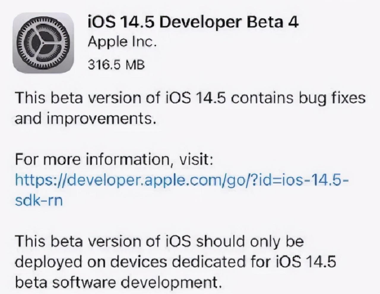 苹果准备就绪,iOS14新系统即将登场,3项新功能值得期待