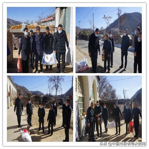陕西延安子长农商银行积极开展脱贫攻坚回村回访活动