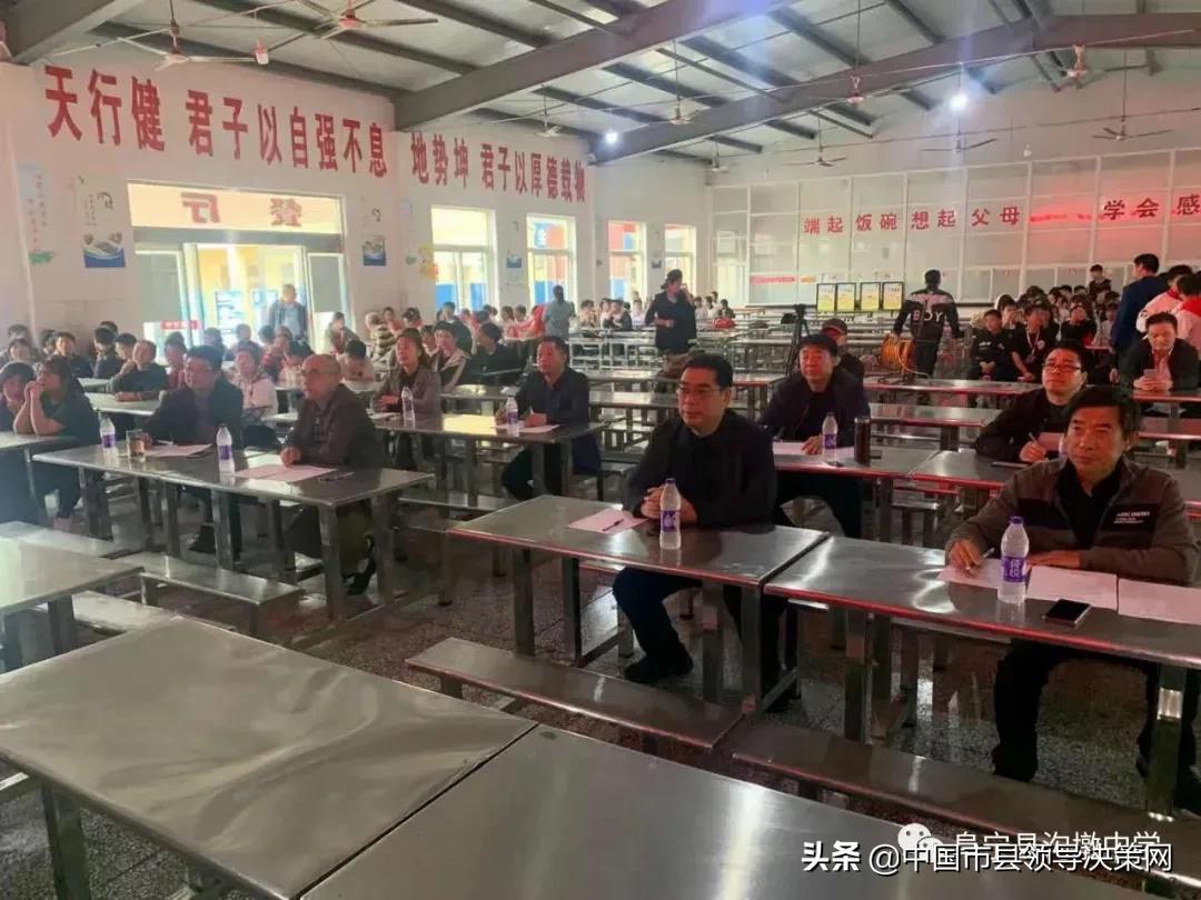 学党史、颂党恩、庆五四、唱红歌江苏阜宁沟墩中学举行大合唱比赛