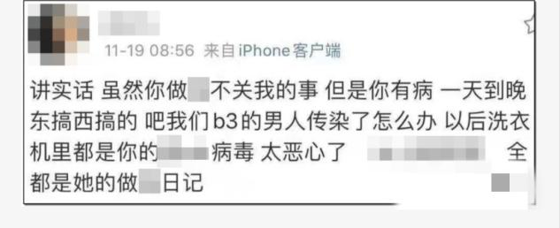 浙江某高校女生写卖淫日记,疑似母亲第三者上位,自己年幼遭性侵,校方:该生有精神病
