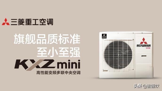 三菱空调价格一览表 买三菱空调不妨看看最新价格表