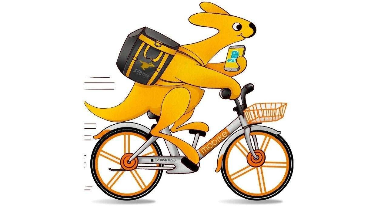"""摩拜退場!虧本的共享單車,才是美團的""""女神"""""""