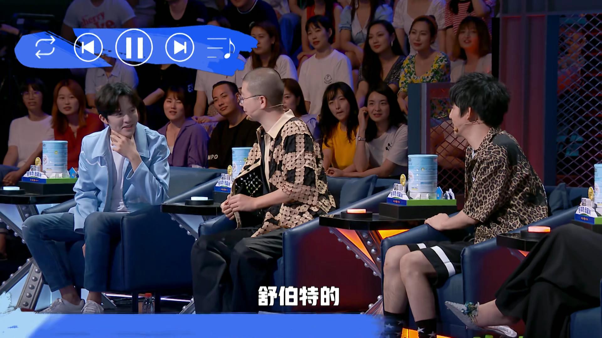 《脱口秀大会3》钢琴大师李云迪,用音乐给选手们打标签